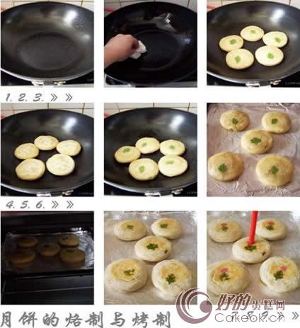 中秋月饼:山西空心月饼的做法-中国面包师 花色品种 山西空心月饼的