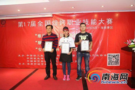 三名选手获得进入今年5月在上海举行的全国总决赛资格,代表海南赛区与全国烘烤职业能手同场竞技。通讯员
